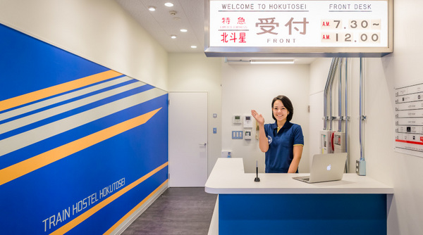 m_booking_frontdesk-thumb-600x334-23799