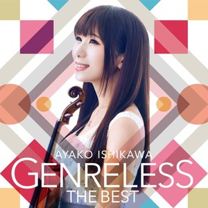 genreless_CD-thumb-300x300-5742